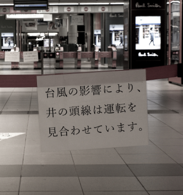 shutterstock_-1